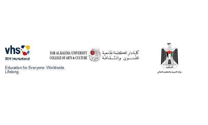 إعلان فتح باب الترشح للانضمام لمشروع دعم المراكز المجتمعية لتعليم الشباب والكبار