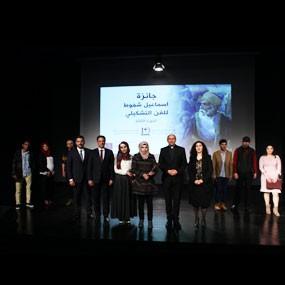 تأسيس جائزة سنوية للفن التشكيلي الفلسطيني