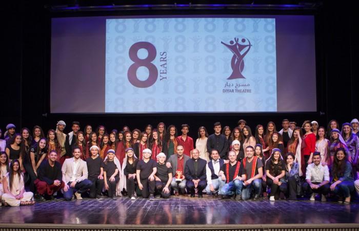 مسرح ديار يطلق احتفالية مرور ثماني سنوات على تأسيسه
