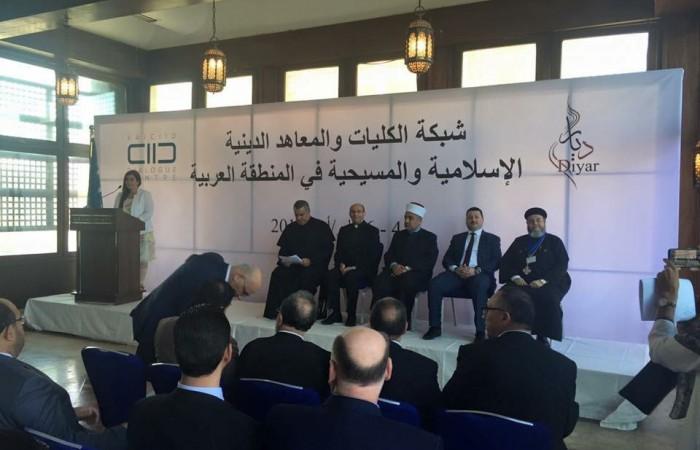إطلاق أول شبكة للمؤسسات التعليمية الدينية في العالم العربي