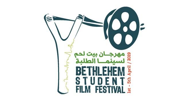 دار الكلمة الجامعية تطلق مهرجان بيت لحم لسينما الطلاب