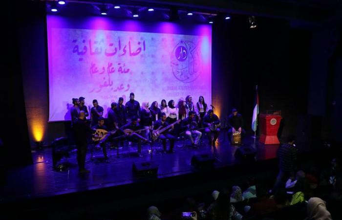 دار الكلمة الجامعية تحيي ذكرى وعد بلفور