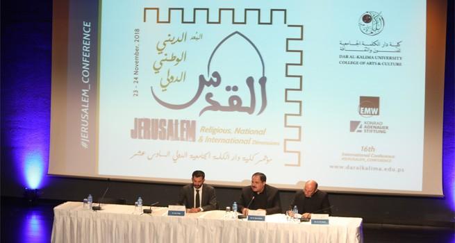 دار الكلمة الجامعية تفتتح أعمال مؤتمرها  الدولي الـ 16 بعنوان القدس: البعد الوطني الديني والدولي
