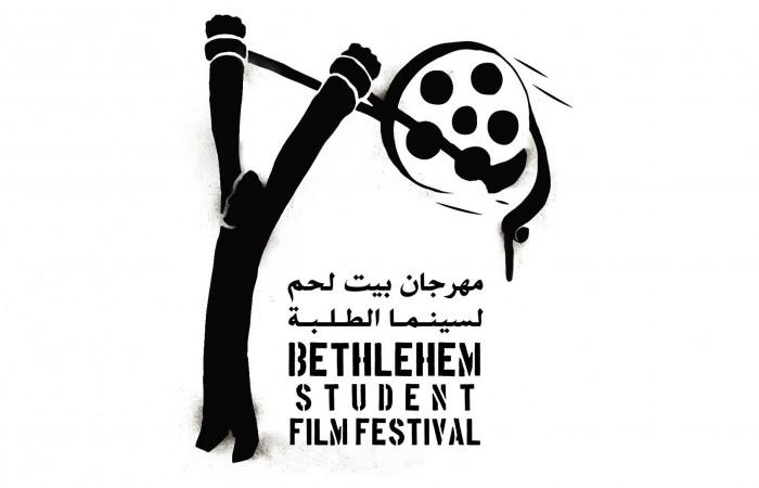 الاثنين المقبل انطلاق أول مهرجان دولي متخصص بسينما الطلة في فلسطين