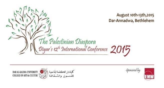 كلية دار الكلمة الجامعية تستعد لإفتتاح مؤتمرها الدولي الثاني عشر بعنوان الشتات الفلسطيني