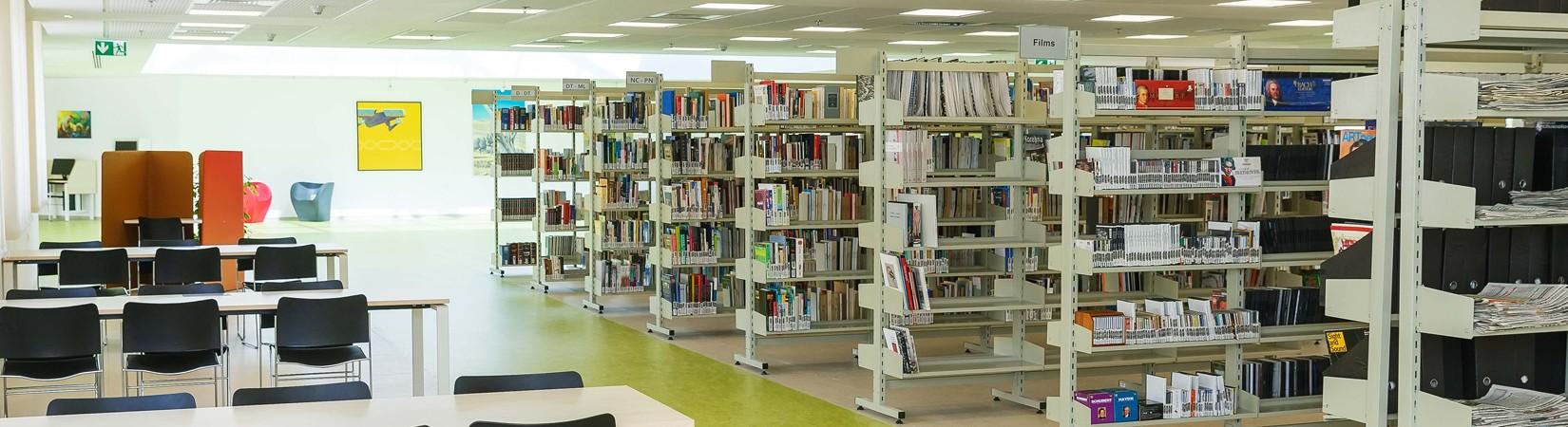 افتتاح مبنى المكتبة والوسائط المتعددة