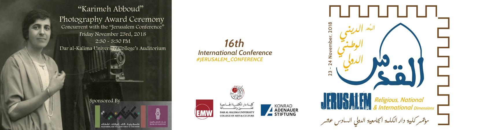 November Upcoming Conference: