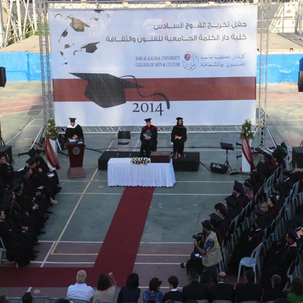 تقرير فضائية معا حول احتفال دار الكلمة الجامعية للفنون والثقافة بتخريج فوجها السادس