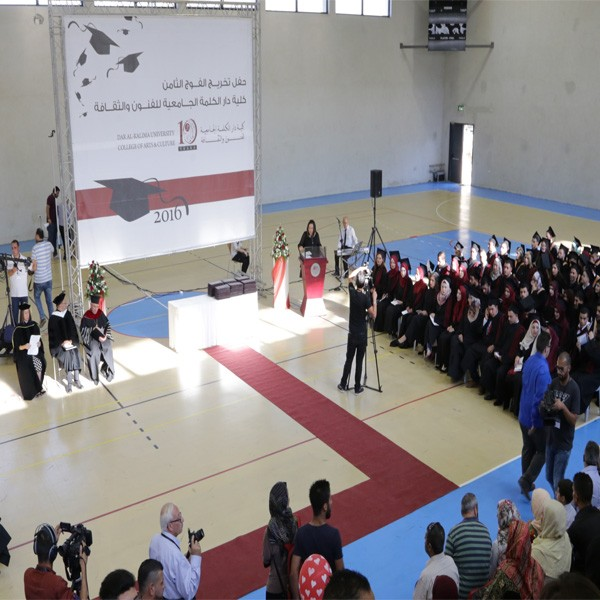 تقرير فضائية معا حول احتفال دار الكلمة الجامعية للفنون والثقافة بتخريج فوج اليوبيل
