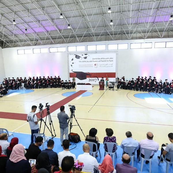 تقرير فضائية معا حول احتفال دار الكلمة الجامعية للفنون والثقافة بتخريج الفوج التاسع