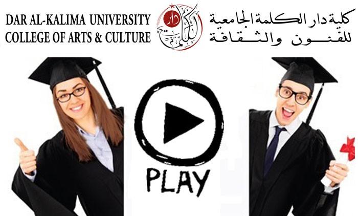 Dar al-Kalima in 2 minutes
