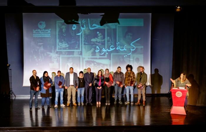 برعاية من بنك فلسطين دار الكلمة الجامعية تتوج الفائز بلقب جائزة المصورة كريمة عبود لعام 2017