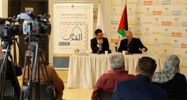 دار الكلمة الجامعية تنظيم مؤتمر صحفي لإطلاق مؤتمرها  الدولي السادس عشر بعنوان
