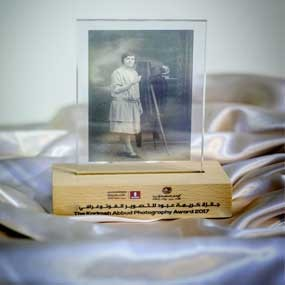 تاسيس جائزة سنوية للتصوير الفوتوغرافي