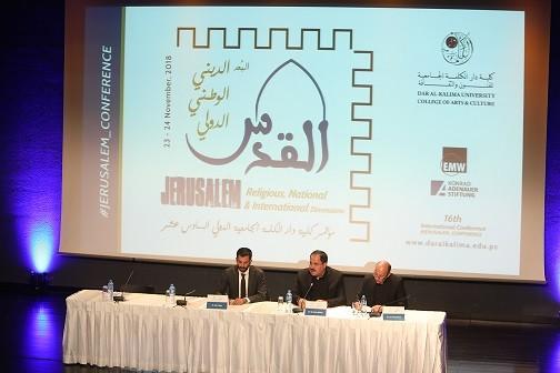 Jerusalem Conference