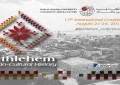 تواصل التحضيرات لإفتتاح المؤتمر الدولي بيت لحم: التاريخ الإجتماعي  الثقافي