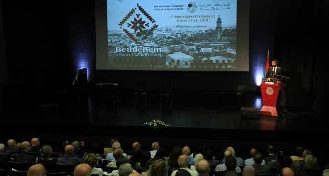 دار الكلمة الجامعية تفتتح أعمال مؤتمرها  الدولي السابع عشر بعنوان بيت لحم: التاريخ الإجتماعي – الثقافي