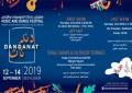 استكمال الاستعدادات لاطلاق فعاليات مهرجان دندنات للموسيقى والرقص