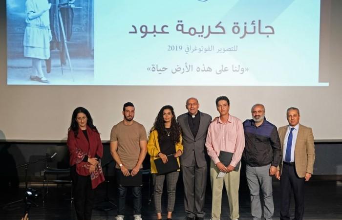 The annual Karimeh Abbud Photography Award Exhibition