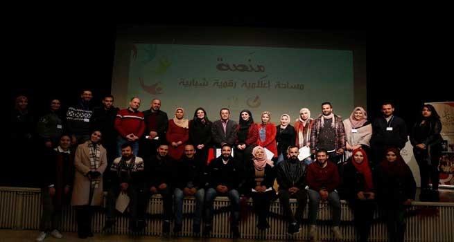 مجموعة باور وشبكة ديار تطلقان مبادرة مِنصَة تزامنا مع ختام حملة حقيبة فرص عمل