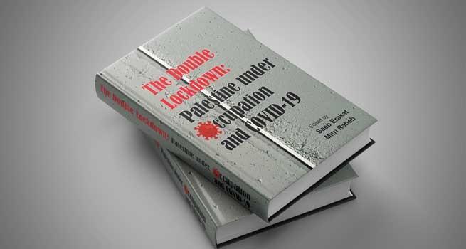 اصدار النسخة الورقية من كتاب