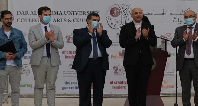 دار الكلمة الجامعية تطلق كتاب التاريخ الاجتماعي لمدينة بيت لحم وتتوج الفائزين بمسابقة اسماعيل شموط للفن التشكيلي 2020