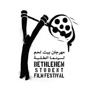 Bethlehem Student Film Festival Write Up