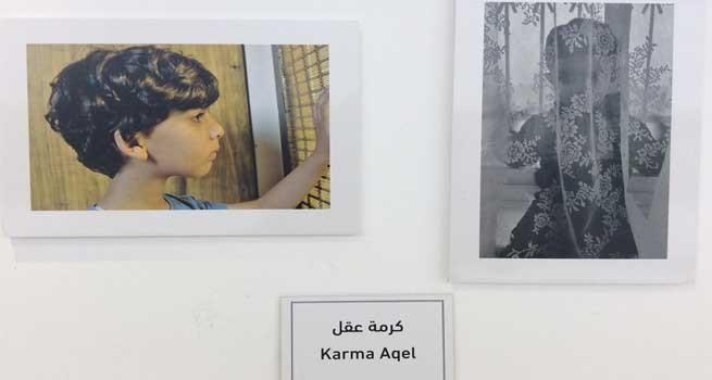 افتتاح معرض ديار للتصوير الفوتوغرافي للأطفال