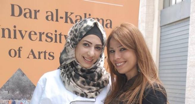 كلية دار الكلمة الجامعية تشارك في اليوم المفتوح لرابطة التعليم والتدريب المهني