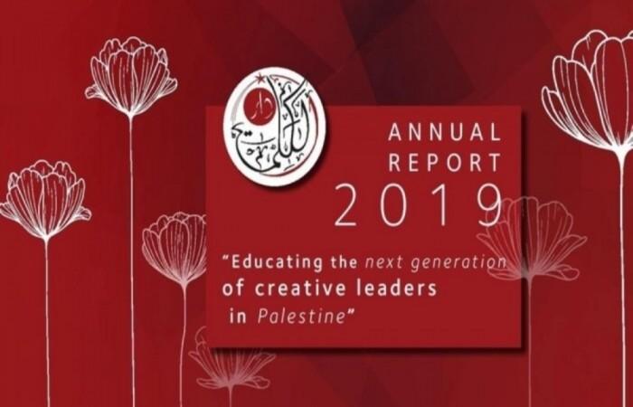 التقرير السنوي 2019
