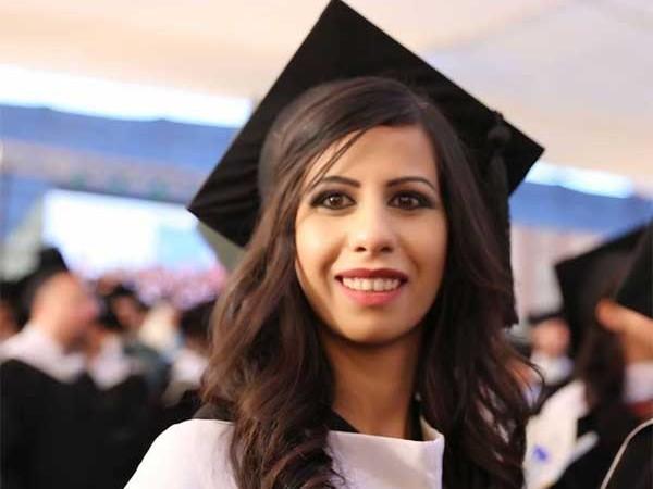 Tamara Musleh