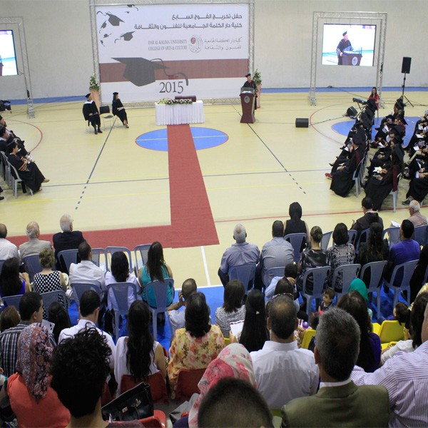 برومو حفل تخريج كلية دار الكلمة الجامعية للفنون والثقافة - الفوج السابع