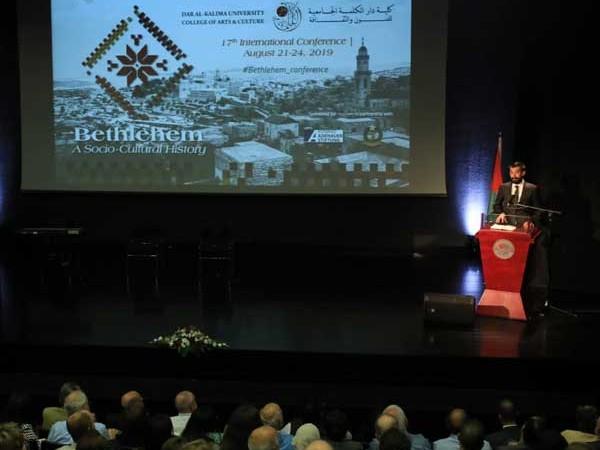 حفل افتتاح دار الكلمة الجامعية أعمال مؤتمرها الدولي السابع عشر بعنوان:بيت لحم: التاريخ الإجتماعي – الثقافي